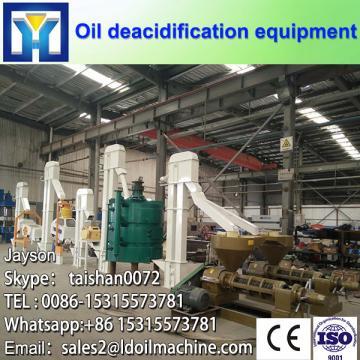 1-10TPD rice bran crude oil refining plant