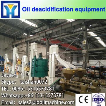 Hot sale castor oil processing plant with good quality