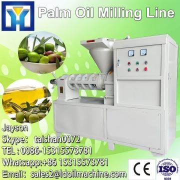 sunflower seed oil extraction machine with competitive price from famous brand