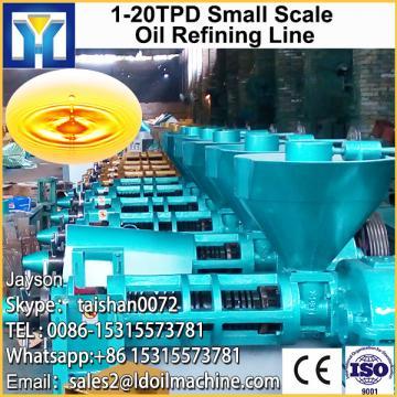 CE ISO standard crude oil refinery plant peanut/palm/sunflower oil refining machine