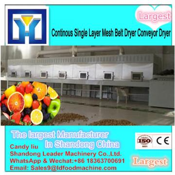 LPG Series Centrifugal Chemical Spray Dryer, Spray Drying Machine/Equipment