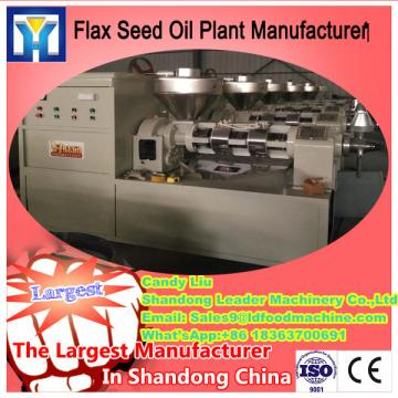 Agriculture machinery castor oil mill equipment