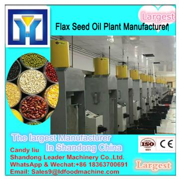 High efficiency coconut oil refinery machine