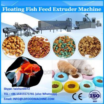 Floating Fish Food Pellet Making Machine Extruder Line