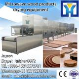 quality green tea/black tea / tea powder microwave drying sterilization equipment moisture <5%, keep green color