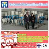 LD Manufacturer  supplier rice barn oil factory