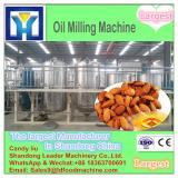 oil screw press machine  use oil refinery plant from  company in China
