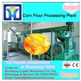 Cotton Seed Oil Expeller Machine