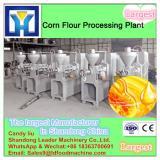 Corn Germ Oil Mill Machinery