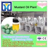 small batch pasteurizer for sale,small batch pasteurizer