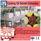 30T/D-300T/D vegetable oil solvent extraction oil extraction plant towline extractor