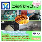 30T/D-300T/D solvent extraction equipment oil extraction process machine edible oil solvent extraction unit