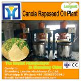 10T/H-80T/H  manufacturer crude palm oil processing machine