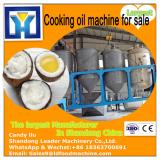 LD Easy to use Oil Seed Press Machine Have The  Price