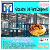 5-10TPD crude corn germ oil refinery plant
