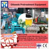 2017  Small Scale Crude Palm Oil Processing Machine