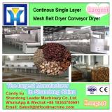 Advanced Technology Sewage Sludge Dryer