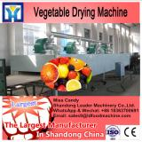 Farmer assistant agriculture blackberry drying machine/areca nut drying machine