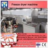 Black pepper fast drying machine china