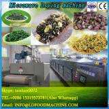 Fresh seaweed microwave drying sterilization equipment