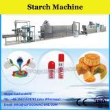 China Manufactory Corn Starch Machine Turnkey Project