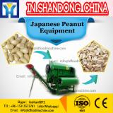 Energy Conservation up to 15% User friendly design peanut shell removing/husking machine exhibited at Canton fair