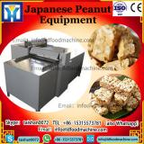 Multi functional wide output range Economical and practical peanut husk removal machine
