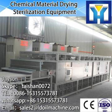 microwave pig skin puffing extracting oil equipment