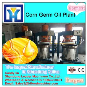 High oil extraction rate cold pressed rice bran oil machine