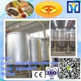 The  quality plam oil making machine with good price