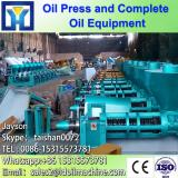 200TPD edible oil refining machine
