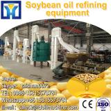 quality and advanced technology equipment vegetable oil extraction plant