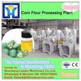 Oilseed Oil Mill Machinery