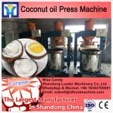 coconut shell peeling machine for virgin coconut oil mill