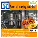 Palm fruit oil press production line