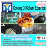 30TPD-100TPD Edible oil cake solvent extraction plant / oil cake solvent extraction equipment / solvent extraction machine
