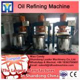 Energy saving soybean oil refinery machine /soybean oil refining