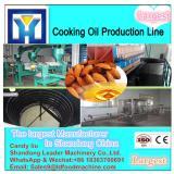 high qualiity vegetable oil refinery equipment,cooking oil refinery machine,edible oil refinery machine
