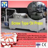 sunflower oil cold pressed/peanut oil expeller machine /screw oil making machine price
