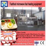 Industrial spice microwave drying sterilization machine