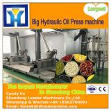HJ-PR70 cold press oil extraction machine/oil extraction centrifuge for sale