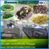 Cocoa microwave sterilization equipment