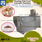 dry floating extruded fish feed pellet making machine in China